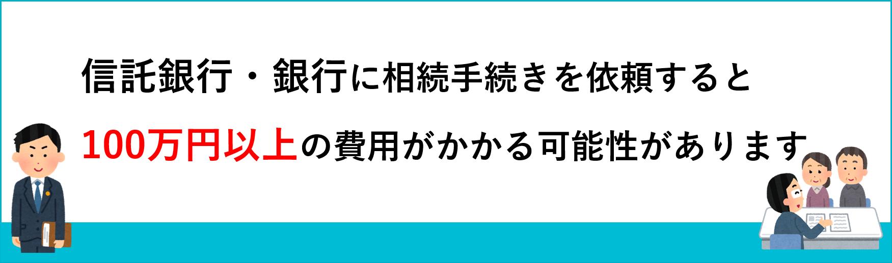 佐賀 共栄 銀行